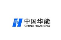 中国华能-天津机科