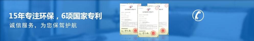 千赢手机app下载官网千赢国标15年专注环保,6项国家专利